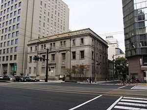 """300px-旧日本銀行広島æ""""¯åº—_2010.JPG"""